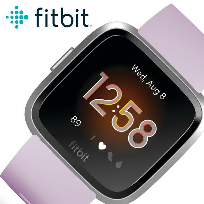 [当日出荷] Fitbit 腕時計 フィットビット 時計 ヴァーサライト Versa-Lite メンズ レディース 腕時計 液晶 FB415SRLV [ 人気 ブランド おすすめ 防水 アウトドア スポーツ トレーニング ジム ジョギング ランニング カジュアル ビジネス プレゼント ギフト ]