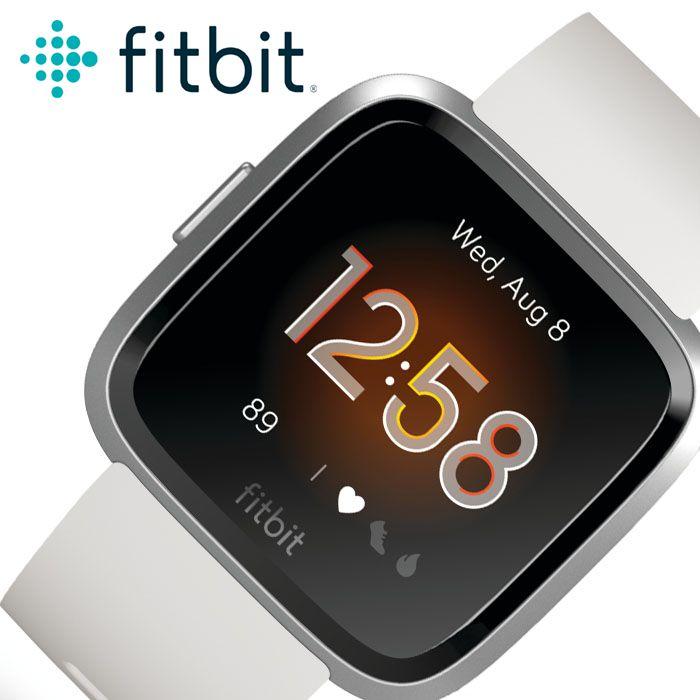 [当日出荷] Fitbit 腕時計 フィットビット 時計 ヴァーサライト Versa-Lite メンズ レディース 腕時計 液晶 FB415SRWT [ 人気 ブランド おすすめ 防水 アウトドア スポーツ トレーニング ジム ジョギング ランニング カジュアル ビジネス プレゼント ギフト ]
