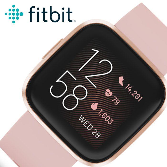 [当日出荷] Fitbit 腕時計 フィットビット 時計 ヴァーサ2 Versa 2 メンズ レディース 腕時計 液晶 FB507RGPK-FRCJK [ 人気 ブランド おすすめ 防水 アウトドア スポーツ トレーニング ジム ジョギング ランニング カジュアル ビジネス プレゼント ギフト ]