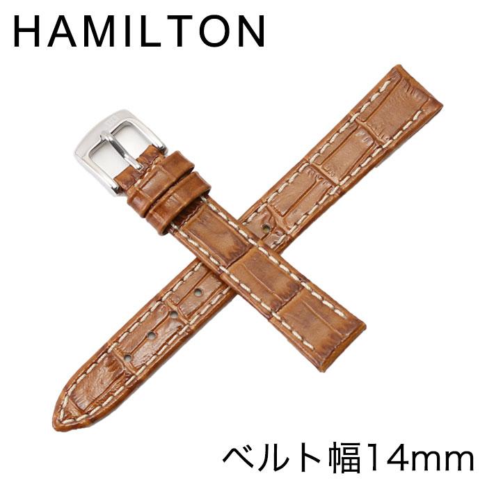 [当日出荷] ハミルトン 腕時計ベルト HAMILTON 時計 メンズベルト H600112105 [ 人気 ブランド 純正 おしゃれ アードモア 用 ファッション 替えベルト 替えバンド 交換用ベルト 交換用ストラップ 交換用バンド 高級 シンプル プレゼント ギフト ]