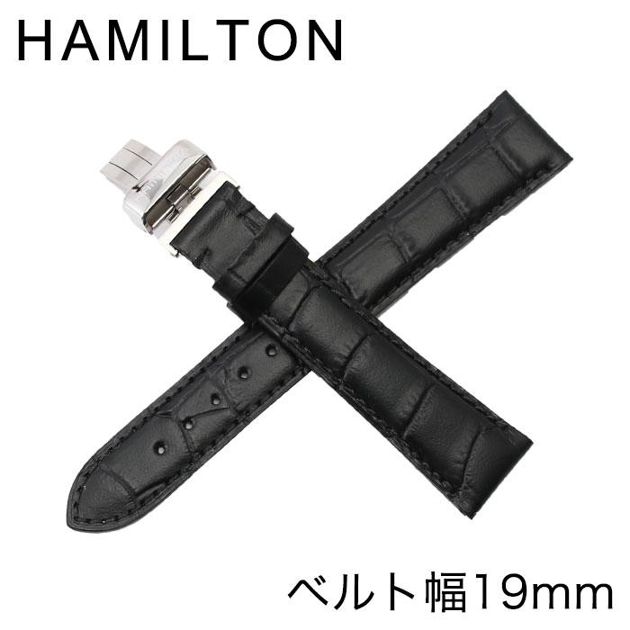 [当日出荷] ハミルトン 腕時計ベルト HAMILTON 時計 メンズベルト H600274101 [ 人気 ブランド 純正 おしゃれ ダッドソンオート 用 ファッション 替えベルト 替えバンド 交換用ベルト 交換用ストラップ 交換用バンド 高級 シンプル プレゼント ギフト ]