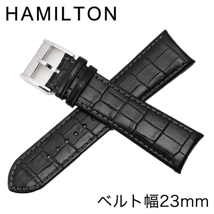 [当日出荷] ハミルトン 腕時計ベルト HAMILTON 時計 メンズベルト H600327102 [ 人気 ブランド 純正 おしゃれ ジャズマスター 用 ファッション 替えベルト 替えバンド 交換用ベルト 交換用ストラップ 交換用バンド 高級 シンプル プレゼント ギフト ]