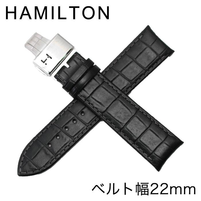 [当日出荷] ハミルトン 腕時計ベルト HAMILTON 時計 メンズベルト H600327104 [ 人気 ブランド 純正 おしゃれ ジャズマスター 用 ファッション 替えベルト 替えバンド 交換用ベルト 交換用ストラップ 交換用バンド 高級 シンプル プレゼント ギフト ]
