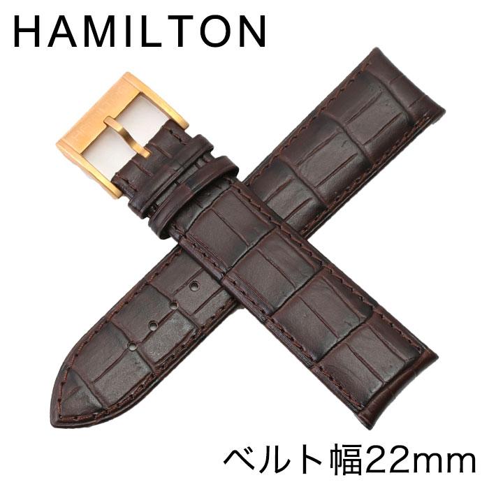 [当日出荷] ハミルトン 腕時計ベルト HAMILTON 時計 メンズベルト H600327106 [ 人気 ブランド 純正 おしゃれ ジャズマスター 用 ファッション 替えベルト 替えバンド 交換用ベルト 交換用ストラップ 交換用バンド 高級 シンプル プレゼント ギフト ]