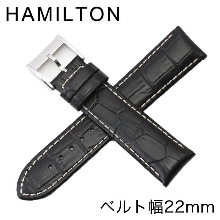 [当日出荷] ハミルトン 腕時計ベルト HAMILTON 時計 メンズベルト H600364102 [ 人気 ブランド 純正 おしゃれ ジャズマスター 用 ファッション 替えベルト 替えバンド 交換用ベルト 交換用ストラップ 交換用バンド 高級 シンプル プレゼント ギフト ]