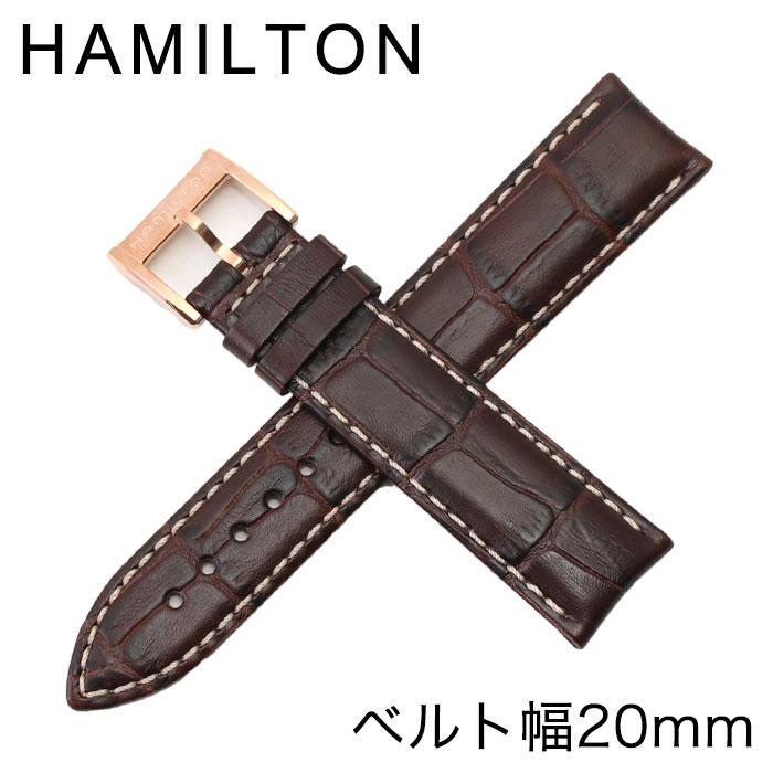 [当日出荷] ハミルトン 腕時計ベルト HAMILTON 時計 メンズベルト H600384103 [ 人気 ブランド 純正 おしゃれ ジャズマスター 用 ファッション 替えベルト 替えバンド 交換用ベルト 交換用ストラップ 交換用バンド 高級 シンプル プレゼント ギフト ]