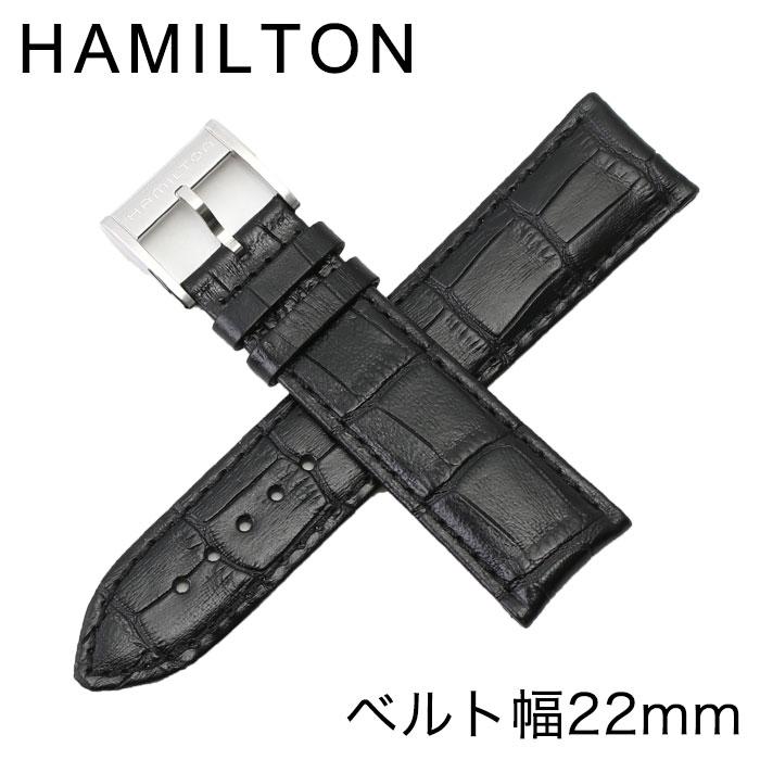 [当日出荷] ハミルトン 腕時計ベルト HAMILTON 時計 メンズベルト H600385100 [ 人気 ブランド 純正 おしゃれ ジャズマスター 用 ファッション 替えベルト 替えバンド 交換用ベルト 交換用ストラップ 交換用バンド 高級 シンプル プレゼント ギフト ]