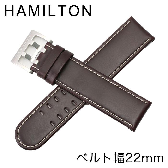 [当日出荷] ハミルトン 腕時計ベルト HAMILTON 時計 メンズベルト H600705114 [ 人気 ブランド 純正 おしゃれ カーキ 用 ファッション 替えベルト 替えバンド 交換用ベルト 交換用ストラップ 交換用バンド 高級 シンプル プレゼント ギフト ]