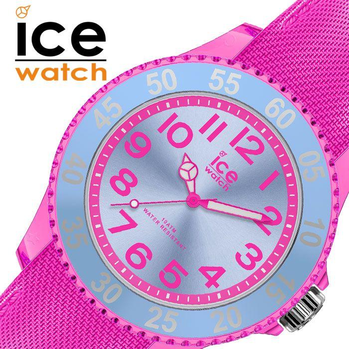 [当日出荷] ICE WATCH 腕時計 アイスウォッチ 時計 カートゥーン ロリポップ スモール cartoon レディース キッズ 腕時計 ブルー ICE-017730 [ 人気 ブランド おすすめ おしゃれ ファッション かわいい 個性的 カジュアル プレゼント ギフト ]