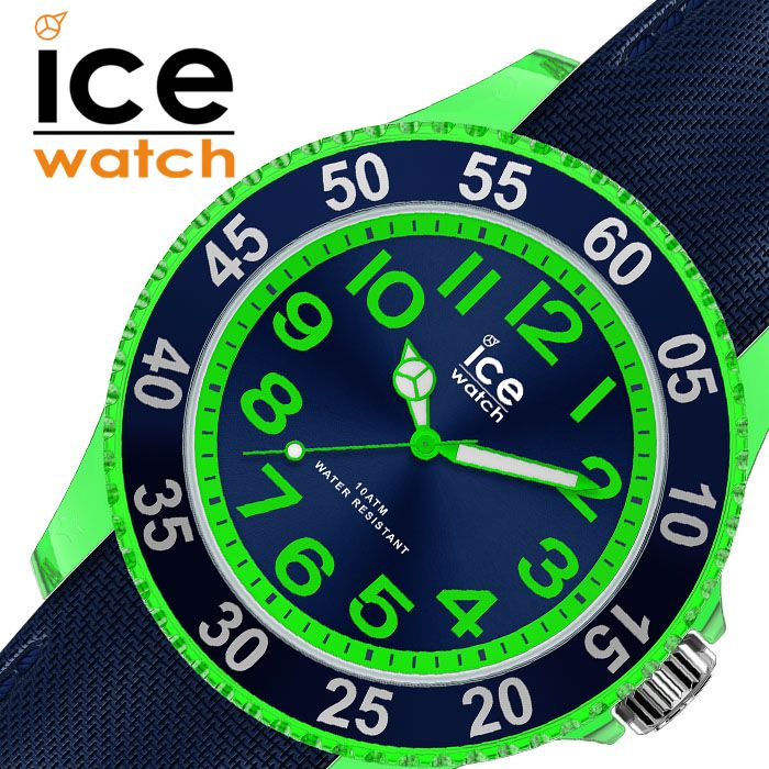 [当日出荷] ICE WATCH 腕時計 アイスウォッチ 時計 カートゥーン ディノ スモール cartoon レディース キッズ 腕時計 ネイビー ICE-017735 [ 人気 ブランド おすすめ おしゃれ ファッション かわいい 個性的 カジュアル プレゼント ギフト ]