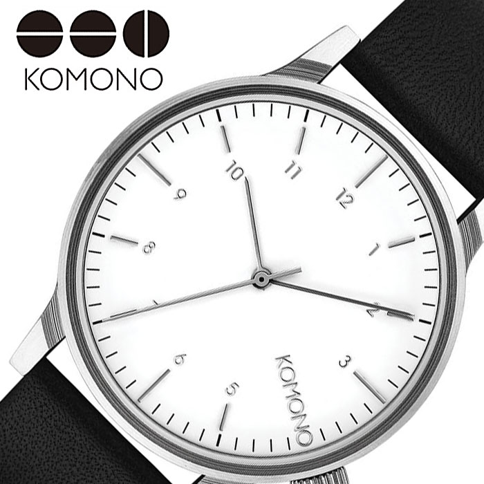 [当日出荷] コモノ 腕時計 KOMONO 時計 ウィンストン WINSTON メンズ レディース ホワイト KOM-W2037 [ 人気 ブランド 正規品 ラウンド シンプル カジュアル シンプル おしゃれ ファッション 流行 トレンド 高校生 大人 誕生日 バースデー 記念日 プレゼント ギフト ]