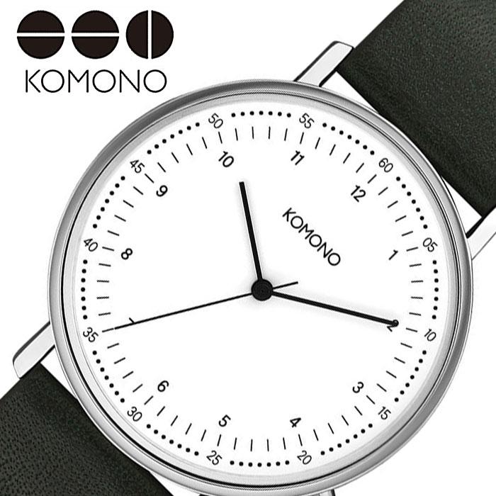 [当日出荷] コモノ 腕時計 KOMONO 時計 ルイス LEWIS メンズ レディース ホワイト KOM-W4080 [ 人気 ブランド 正規品 ラウンド 丸型 シンプル カジュアル ファッション おしゃれ 流行 トレンド ペア おそろい 記念日 誕生日 カップル バースデー プレゼント ギフト ]