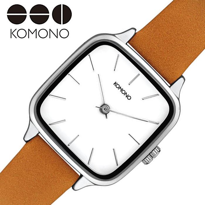 コモノ 腕時計 KOMONO 時計 ケイト KATE メンズ レディース ホワイト KOM-W4259 [ 人気 ブランド 正規品 スクエア 四角 四角形 おしゃれ シンプル カジュアル ファッション 流行 トレンド 高校生 大人 ペア おそろい 誕生日 記念日 バースデー プレゼント ギフト ]