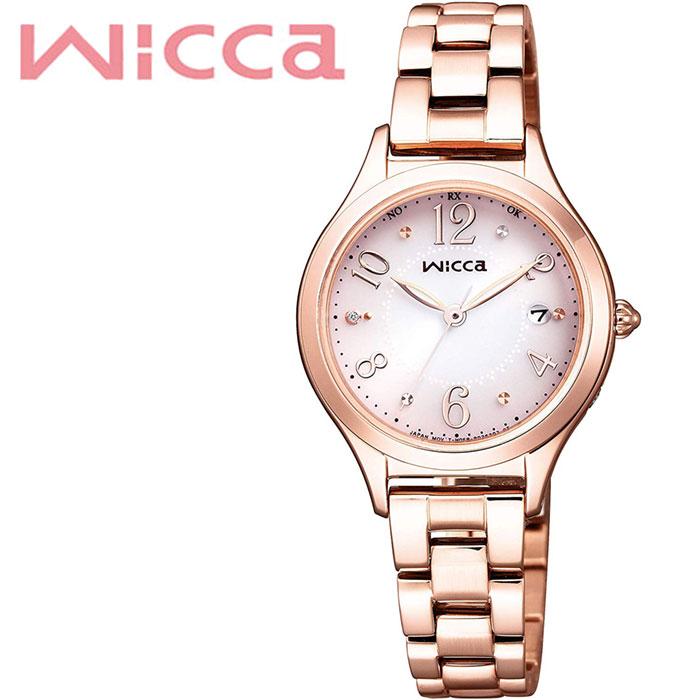[当日出荷] CITIZEN Wicca 腕時計 シチズンウィッカ 時計 レディース 腕時計 ホワイト KS1-261-91 [ 人気 ブランド おすすめ おしゃれ 電波ソーラー ファッション カジュアル フォーマル スーツ ビジネス シンプル プレゼント ギフト ]