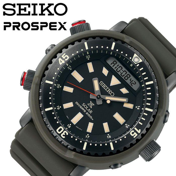 セイコー 腕時計 SEIKO 時計 プロスペックス ダイバースキューバ PROSPEX Diver Scuba メンズ ブラック SBEQ009 [ 人気 ブランド 正規品 ダイバーズ ダイバーズウォッチ ダイビング 防水 ソーラー ソーラー時計 デジタル アーノルド おしゃれ 海 社会人 男性 ]