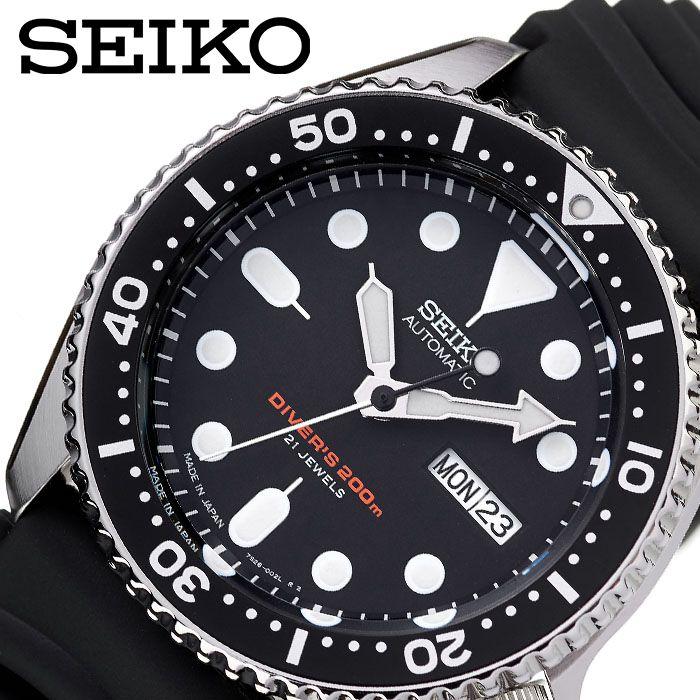 []SEIKO 腕時計 セイコー 時計 メンズ 腕時計 ブラック SKX007J [ 人気 ブランド おすすめ 防水 逆輸入 社会人 スーツ フォーマル ビジネス おしゃれ カジュアル スタイリッシュ プレゼント ギフト ]