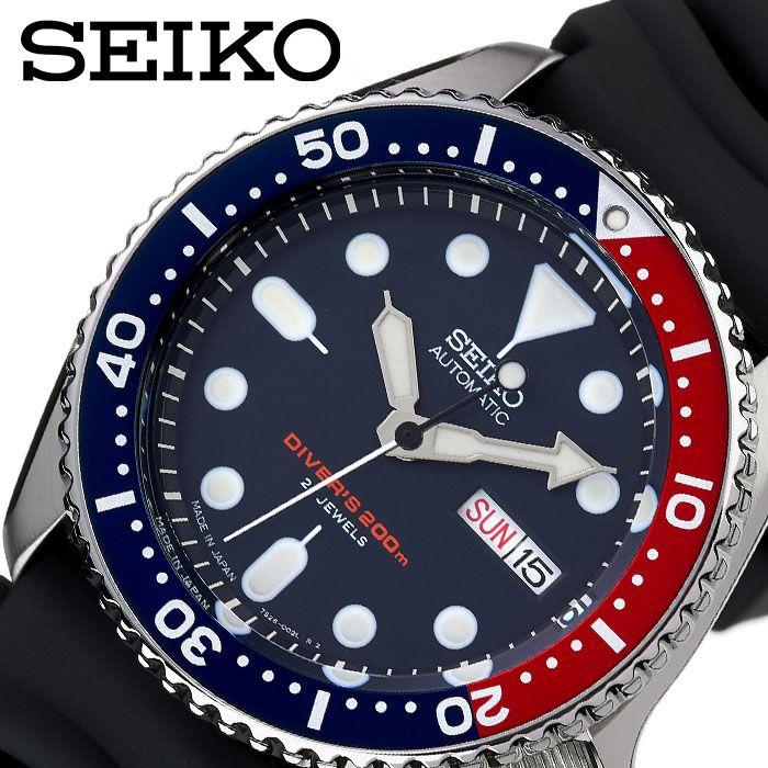 [当日出荷] SEIKO 腕時計 セイコー 時計 メンズ 腕時計 ネイビー SKX009J [ 人気 ブランド おすすめ 防水 逆輸入 社会人 スーツ フォーマル ビジネス おしゃれ カジュアル スタイリッシュ プレゼント ギフト ]