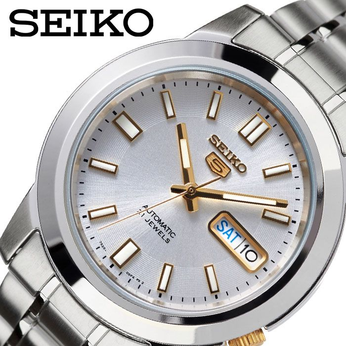 [1,394円引き][当日出荷] SEIKO 腕時計 セイコー 時計 セイコーファイブ SEIKO5 メンズ 腕時計 ホワイト SNKK09K1 [ 人気 ブランド おすすめ 防水 逆輸入 社会人 スーツ フォーマル ビジネス おしゃれ カジュアル スタイリッシュ プレゼント ギフト ]