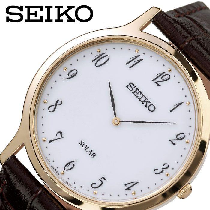 [当日出荷] SEIKO 腕時計 セイコー 時計 ソーラー メンズ 腕時計 ホワイト SUP860P1 [ 人気 ブランド おすすめ 逆輸入 社会人 スーツ フォーマル ビジネス おしゃれ カジュアル スタイリッシュ プレゼント ギフト ]