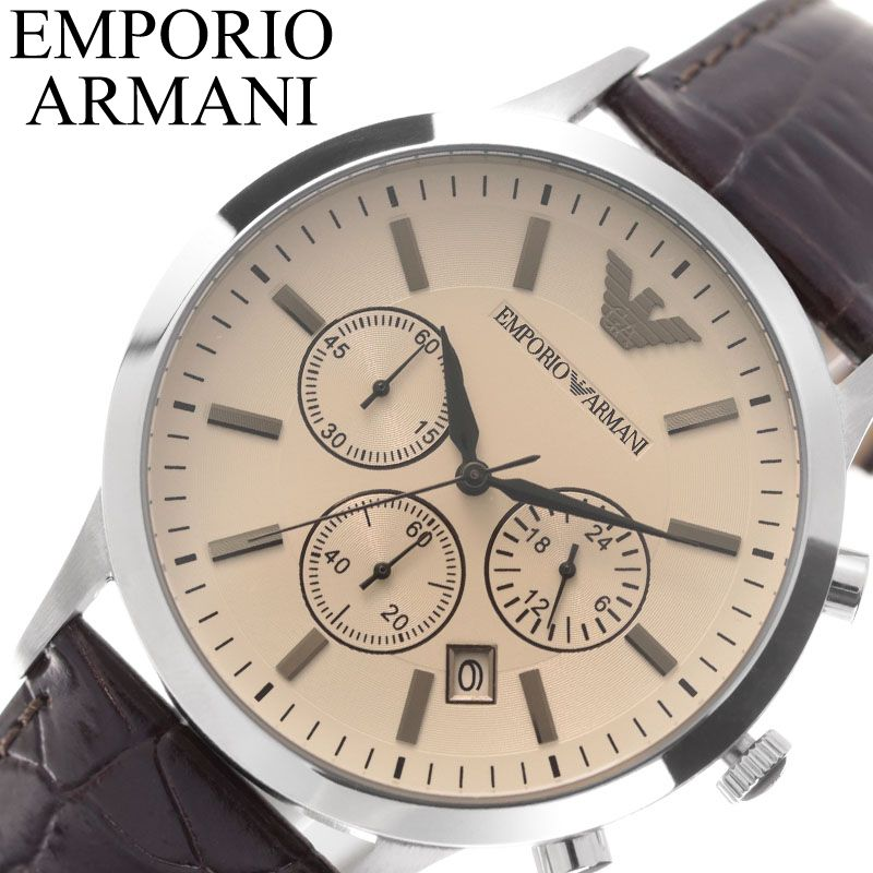 [当日出荷] エンポリオ アルマーニ 腕時計 EMPORIO ARMANI 時計 レナート RENATO メンズ 腕時計 ベージュ AR2433 [おすすめ 人気 かっこいい おしゃれ ブランド 大人 大学生 社会人 ビジネス スーツ エンポリ EA ギフト プレゼント]