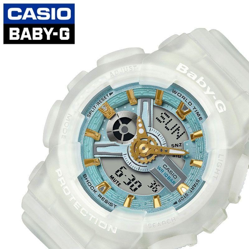 [当日出荷] ベビーG シーグラス・カラーズ BABY-G Sea Glass Colors レディース 腕時計 ブルー BA-110SC-7AJF [ おすすめ 人気 おしゃれ かわいい パステルカラー ホワイト スケルトン カジュアル スポーツ アウトドア ギフト プレゼント ]