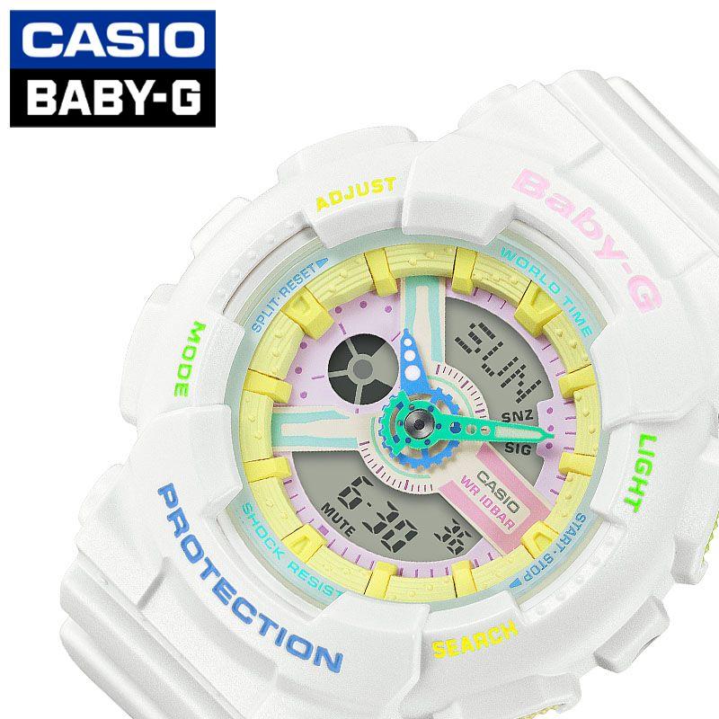 [当日出荷] BABY-G Decora Style ベビーG デコラ・スタイル レディース 腕時計 イエロー BA-110TM-7AJF [ おすすめ 人気 おしゃれ かわいい パステルカラー ホワイト メンズライク ストリート カジュアル スポーツ アウトドア ギフト プレゼント ]