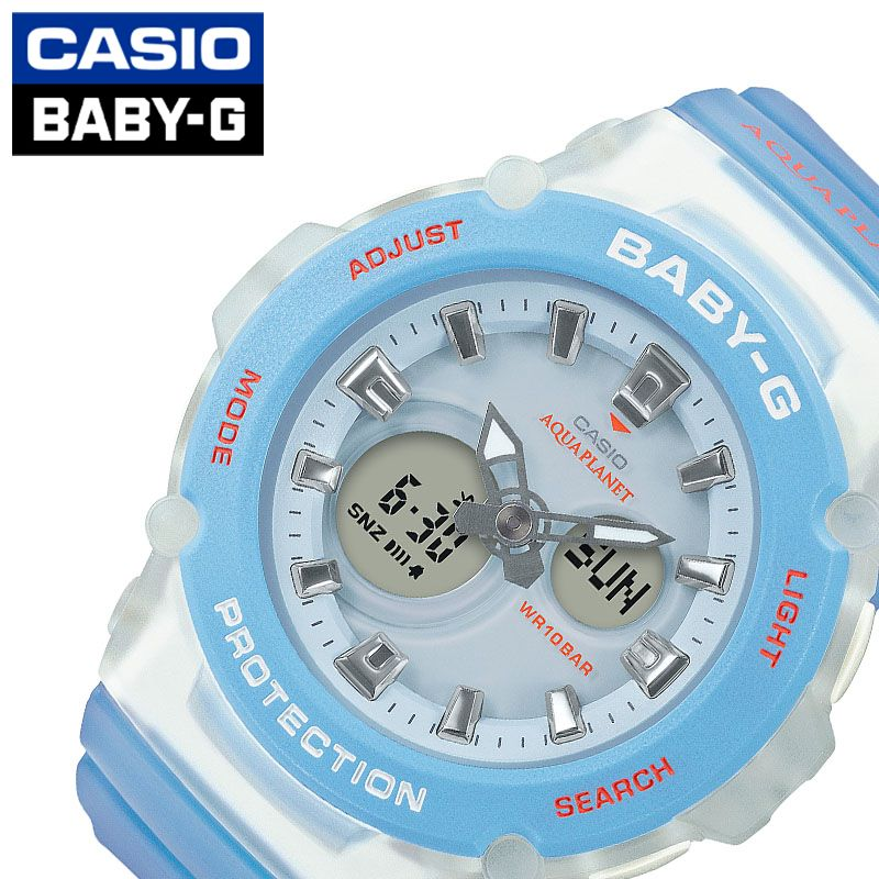 [当日出荷] BABY-G ベビーG アクアプラネット レディース 腕時計 ブルー BGA-270AQ-2AJR [ おすすめ 人気 おしゃれ かわいい パステルカラー アクアプラネット コラボ カジュアル スポーツ アウトドア ギフト プレゼント ]