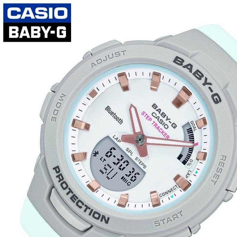 [当日出荷] BABY-G G-SQUAD ベビーG ジー・スクワッド レディース 腕時計 ホワイト BSA-B100MC-8AJF [ おすすめ 人気 おしゃれ かわいい パステルカラー トレーニング カジュアル スポーツ アウトドア ギフト プレゼント ]