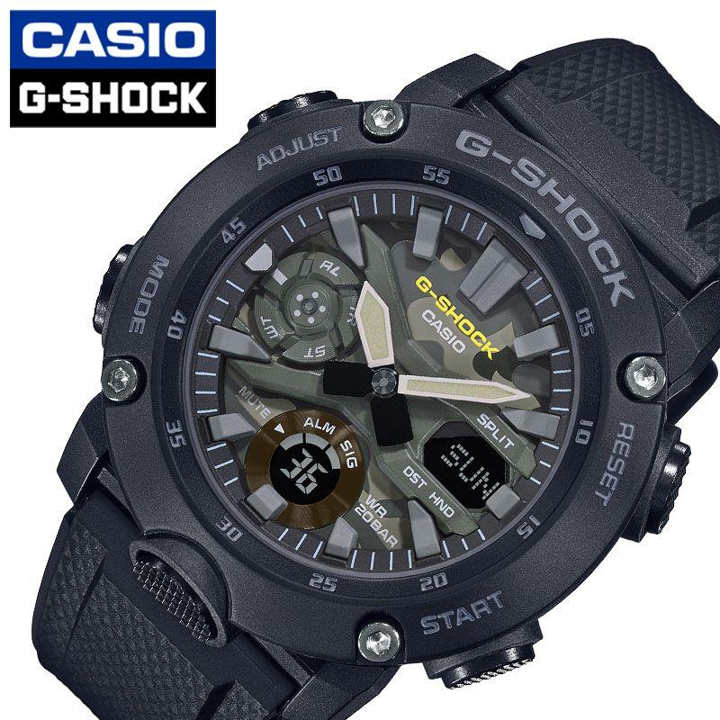 CASIO 腕時計 カシオ 時計 G-SHOCK メンズ 腕時計 ブラック/グリーン GA-2000SU-1AJF [ 人気 ブランド おすすめ おしゃれ Gショック スポーティー ブラック グリーン 迷彩 大人 ワンポイント ファッション ]