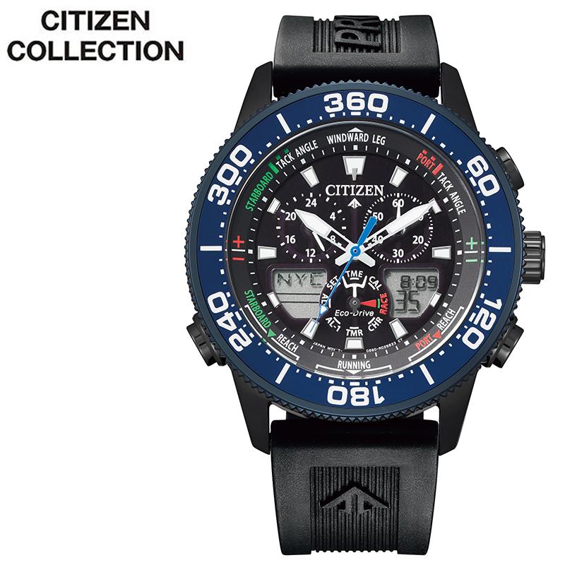 CITIZEN 腕時計 シチズン 時計 プロマスター PROMASTER メンズ ブルー JR4065-09E [ 正規品 人気 ブランド エコドライブ ダイバー 潜水 ダイビング ダイバーズウォッチ ヨット タイマー 防水 ブルー 仕事 誕生日 記念日 プレゼント ギフト ]