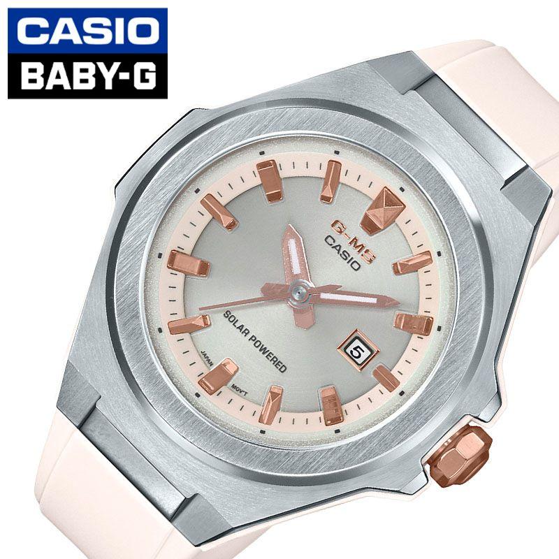 [当日出荷] ベビーG 腕時計 カシオ 時計 ジーミズ BABY-G G-MS レディース 腕時計 ピンク MSG-S500-7AJF [ 人気 ブランド おすすめ おしゃれ かわいい ベビーG スポーティー ベビーG ジーミズ 大人感 高級感 エレガント オフィス カジュアル ワンポイント ファッション ]