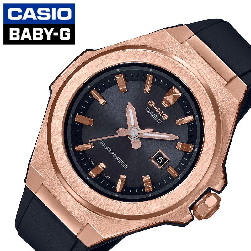 ベビーG 腕時計 カシオ 時計 ジーミズ BABY-G G-MS レディース 腕時計 ブラック/ピンク MSG-S500G-1AJF [ 人気 ブランド おすすめ おしゃれ かわいい ベビーG スポーティー ベビーG ジーミズ 大人感 高級感 エレガント オフィス カジュアル ワンポイント ファッション ]