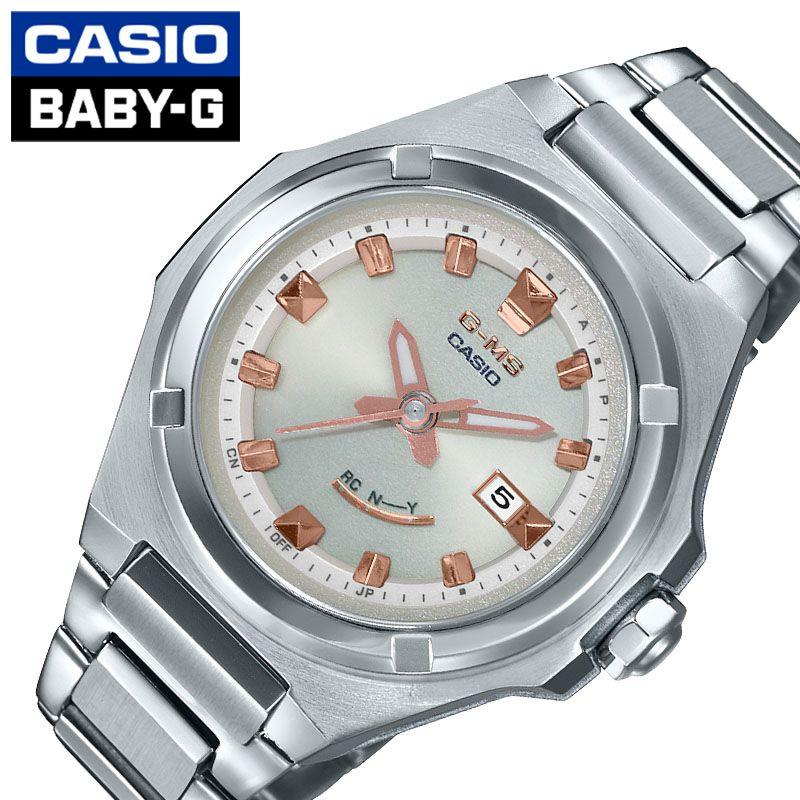 [当日出荷] ベビーG 腕時計 カシオ 時計 ジーミズ BABY-G G-MS レディース 腕時計 シルバー MSG-W300D-4AJF [ 人気 ブランド おすすめ おしゃれ かわいい ベビーG スポーティー ベビーG ジーミズ 大人感 高級感 エレガント オフィス カジュアル ワンポイント ファッション ]