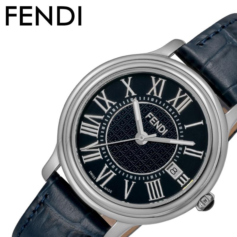 [当日出荷] フェンディ 腕時計 FENDI 時計 FENDI 腕時計 フェンディ 時計 クラシコ CLASSICO メンズ 腕時計 ネイビー F256013031 [ 人気 おすすめ 高級 ブランド 大人 かっこいい レザー ベルト フォーマル ドレス ビジネス 就職 仕事 彼氏 恋人 ギフト プレゼント ]