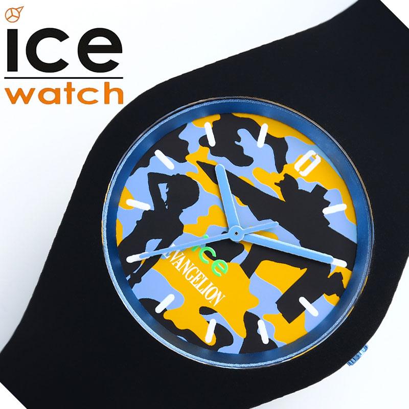 アイスウォッチ 腕時計 ICEWATCH 時計 新世紀 エヴァンゲリオン プロト タイプ-00 (綾波レイ) ミディアム EVANGELION PROTO TYPE-00 Medium メンズ レディース ライトブルー ICE-2558098 [ 人気 ブランド アニメ コラボ 零号機モデル エバンゲリオン プレゼント ギフト ]