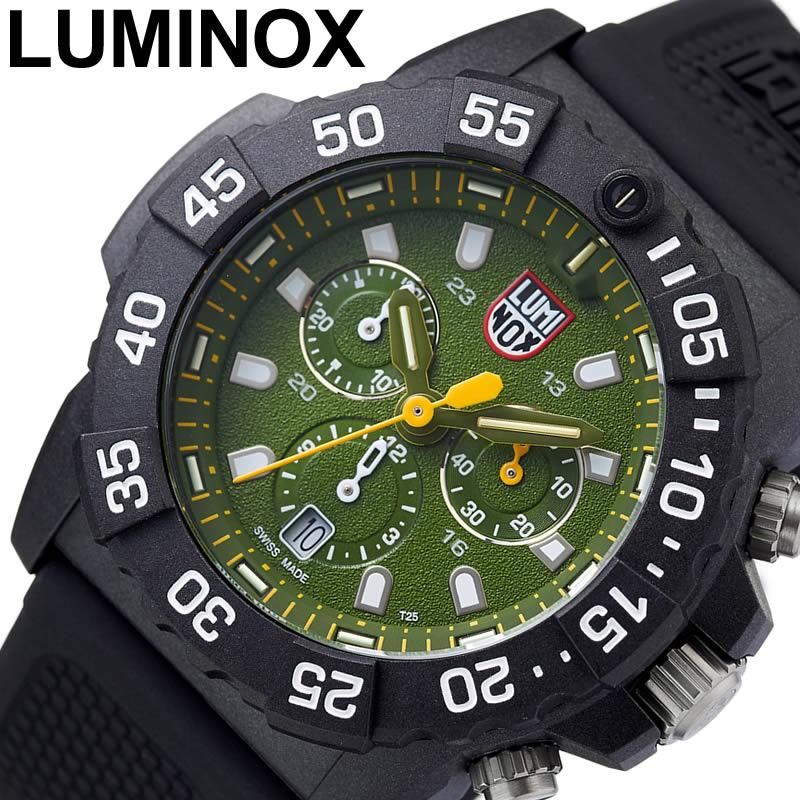 【良好品】 [半額 メンズ 以下][33,550円引き]LUMINOX 腕時計 ルミノックス 時計 ネイビーシールズ 腕時計 メンズ グリーン 腕時計 グリーン LM-3597, 未来屋:1ec49c22 --- coursedive.com