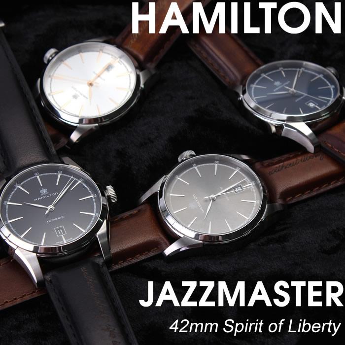 [当日出荷] [ 洋服は好きだけど時計はそんなに・・・な方 ]ハミルトン スピリットオブリバティ 時計 HAMILTON 腕時計 Spirit of Liberty メンズ 新作 人気 流行 高級 大人 ブランド 機械式 自動巻き スケルトン カーフ スイス製 革 レザー