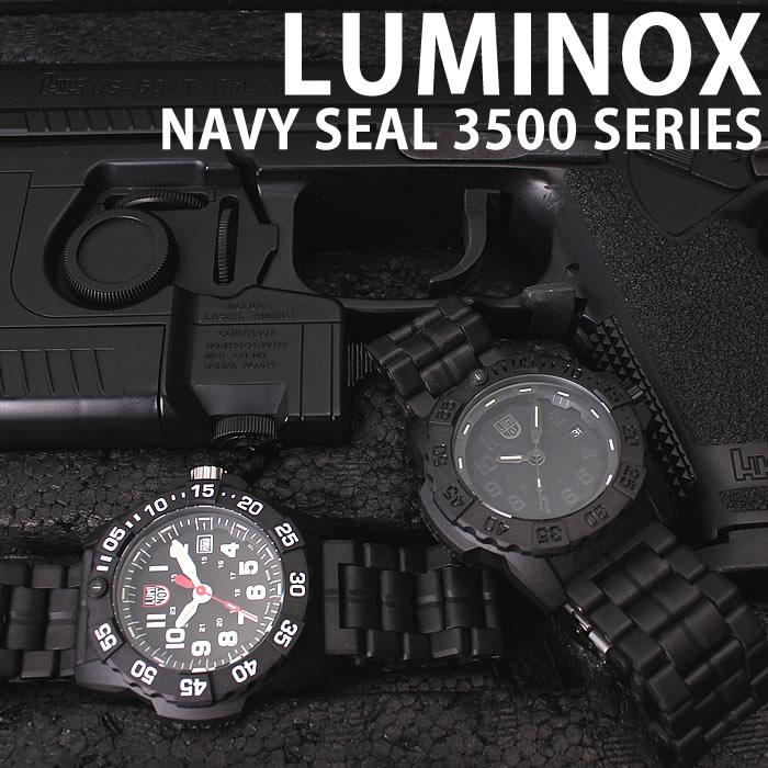 [24,191円引き][当日出荷] [ 毎日ライダースを着る方にもピッタリ ]ルミノックス 腕時計 LUMINOX 時計 ネイビー シールズ NAVY SEAL 3500 SERIES メンズ ブラック [ 防水 ミリタリー アウトドア カレンダー 回転ベゼル 米国 海軍 軍隊 アメリカ スイス製 人気 ]