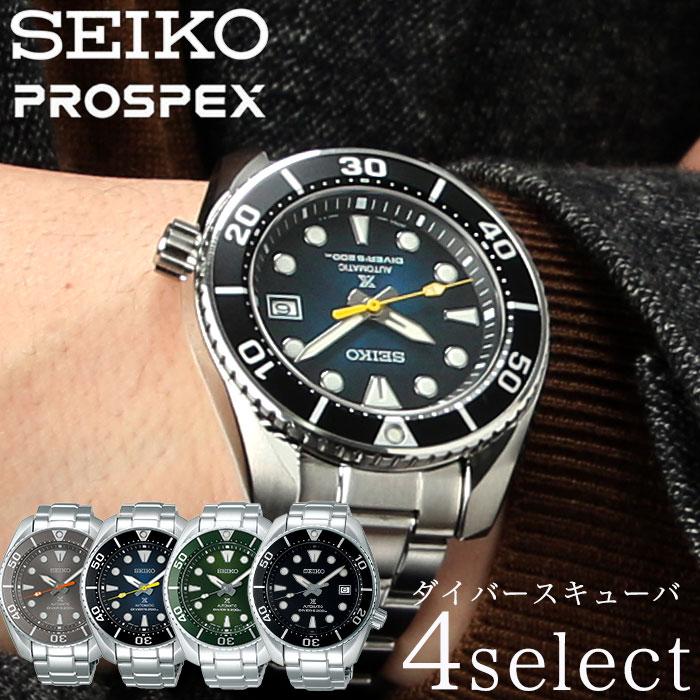 セイコー 腕時計 SEIKO 時計 プロスペックス Prospex メンズ 腕時計 ブラック SBDC083 [ 正規品 新作 人気 おすすめ ブランド 防水 高級 ステンレス ステンレスベルト カレンダー かっこいい お洒落 彼氏 旦那 夫 社会人 スーツ 仕事 ] [ プレゼント ギフト 新生活 ]