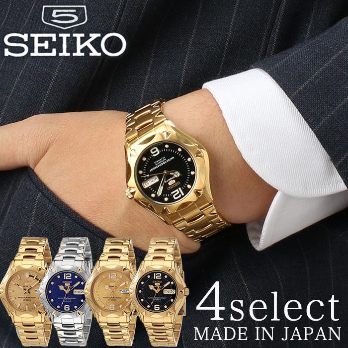 [あす楽]海外モデル 日本製 セイコー 腕時計 SEIKO 時計 セイコーファイブ スポーツ SEIKO5 SPORTS メンズ ブラック [ 人気 ブランド 限定 定番 機械式 自動巻き おしゃれ ファッション シンプル フォーマル スーツ 仕事 商社 ][ プレゼント ギフト バレンタイン ]