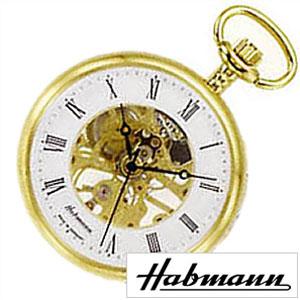 ハッフマン 懐中時計 Habmann 時計 メンズ レディース 32036GROH [ ポケットウォッチ アンティーク 大人 ]