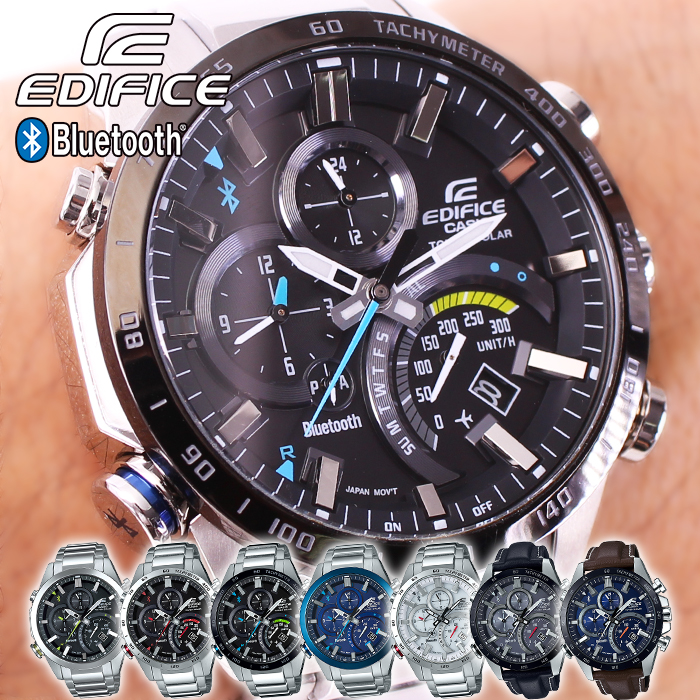 Hstyle Gadget Watch Casio Watch Casio Clock エディフィス Edifice