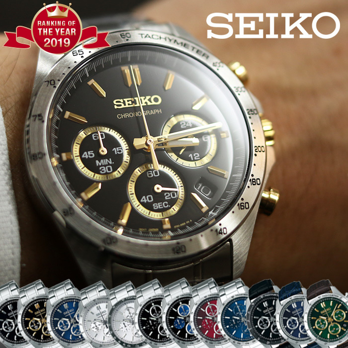 3ef09a4b84 【延長保証対象】セイコー 腕時計 メンズ SEIKO 時計 スピリット SPIRIT セイコー腕時計 SBTR [