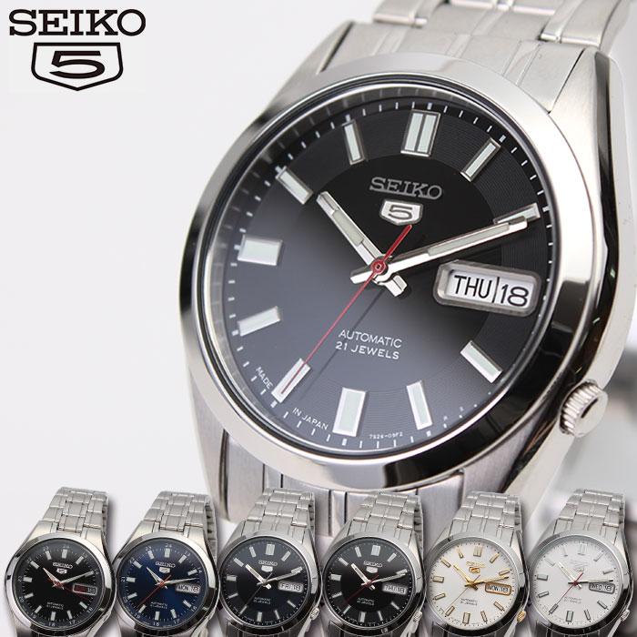 [当日出荷] セイコー セイコー5 腕時計 SEIKO5 SEIKO時計 セイコー時計 SEIKO 時計 SNKG SNKE [ メンズ腕時計 腕時計メンズ 機械式 メカニカル 自動巻き オートマ スーツ ビジネス フォーマル 海外 海外セイコー 7sキャリバー ファイブ FAVSEIKO ]