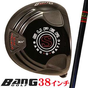 日本最大級 SUPER BANG BANG O-MAITC超短尺ドライバー!何とクラブ長さ38インチ SUPER!(=5番アイアン)【HTC38】, BABY STATION:3b42a905 --- canoncity.azurewebsites.net