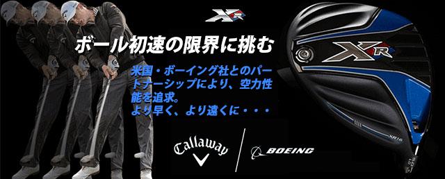 卡拉威 (Callaway) 卡拉威 XR 16 LD 驱动程序 450cc 头部单元阁楼角度可调
