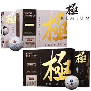 超溢价超高回弹聚氨酯 3 件高尔夫球球 1 打 (12 球片) 超高级 1 打 (12 球套)