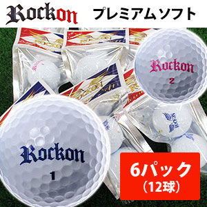 ROCK ON Premium Soft高级软件高尔夫球2枚1包(2球)*6包(进入共计12球)