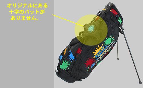 紧凑的清单斯科蒂卡梅伦2010台灯包油漆斑点-黑色/紧凑的清单斯科蒂卡梅伦高尔夫球场服务员包