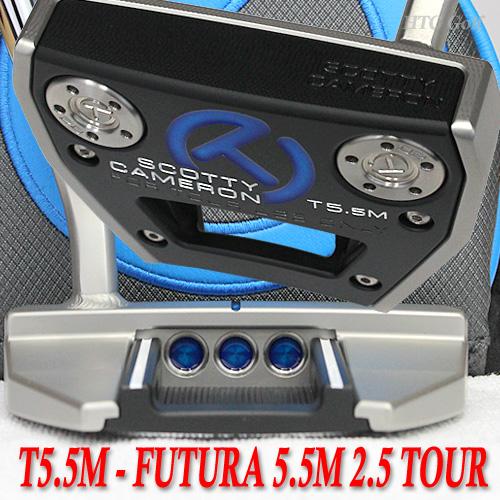 【Scotty Cameron】【T725】スコッティキャメロン T5.5 - FUTURA 5.5M ツアープロトタイプ ウエルデッド 2.5ネック サ-クルT 34インチ ツアーパター